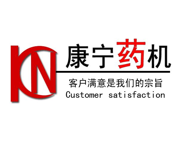 长沙康宁电子科技有限公司
