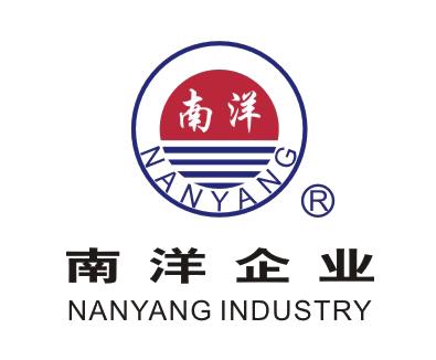 广州市南洋食品机械设备厂