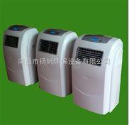移动式纯动态紫外线空气消毒机、空气净化器