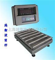 TCS滚筒输送平台电子秤,30kg60kg75kg100kg150kg200kg滚轴秤直销