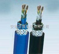 仪表屏蔽电缆