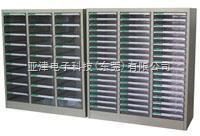 文件柜亚津优质尺寸文件柜 价格优惠文件柜 多功能文件柜
