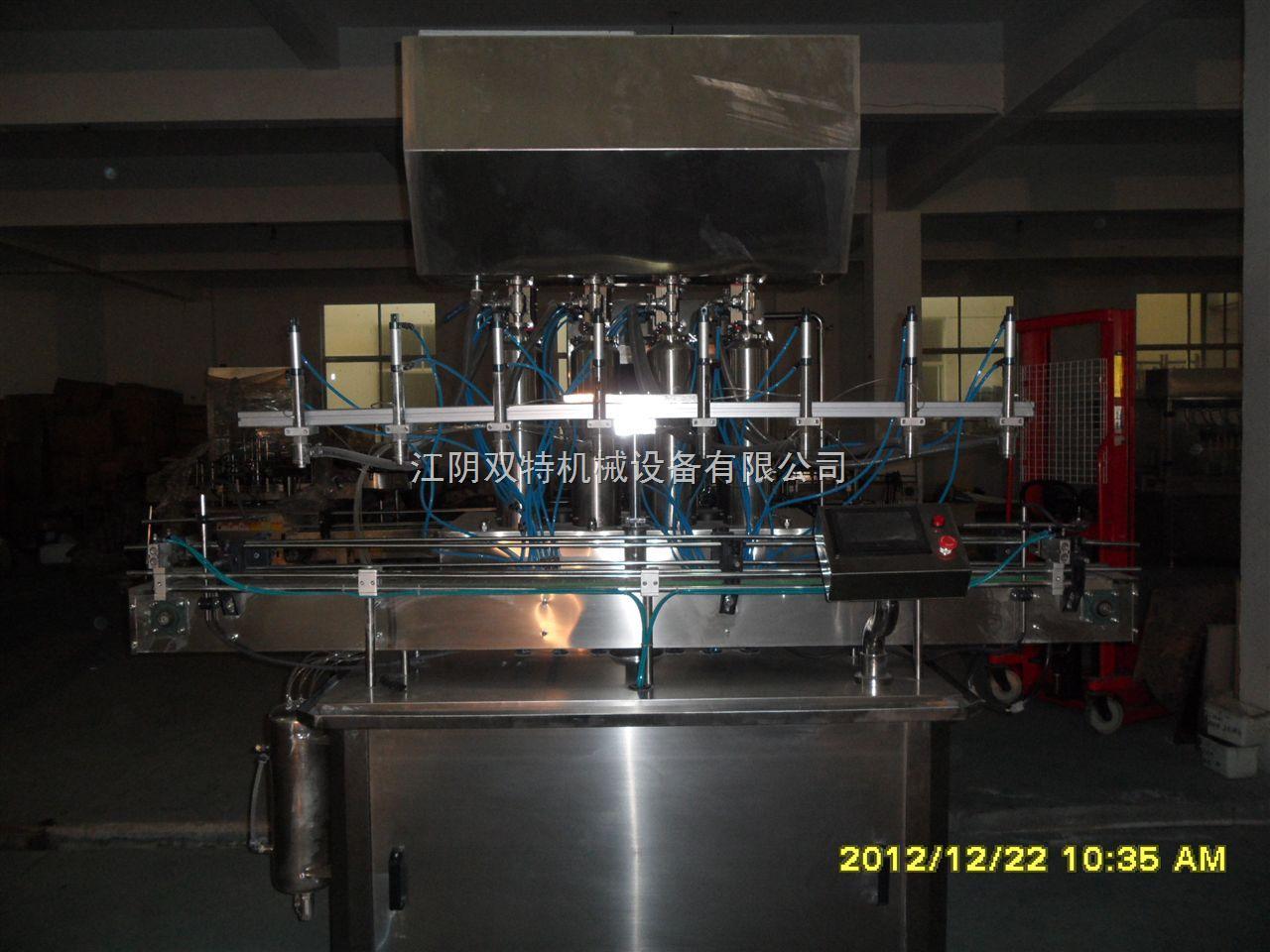 1-5l润滑油灌装机