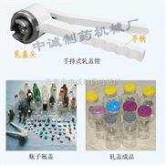 西林瓶铝盖封口机|口服液锁盖机价格_南京