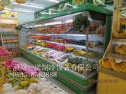 水果柜,高档水果冷藏柜,水果货架,水果店加盟