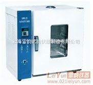 鼓风干燥箱,电热鼓风烘箱101-1A型