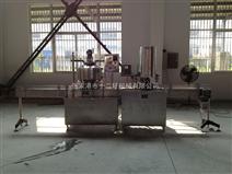 易拉罐颗粒灌装生产线