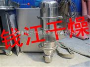 钱江供应:兽药造粒包衣机