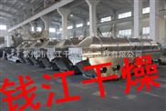 钱江供应:催化剂颗粒干燥机