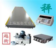 SCS北京电子汽车衡zui低多少钱