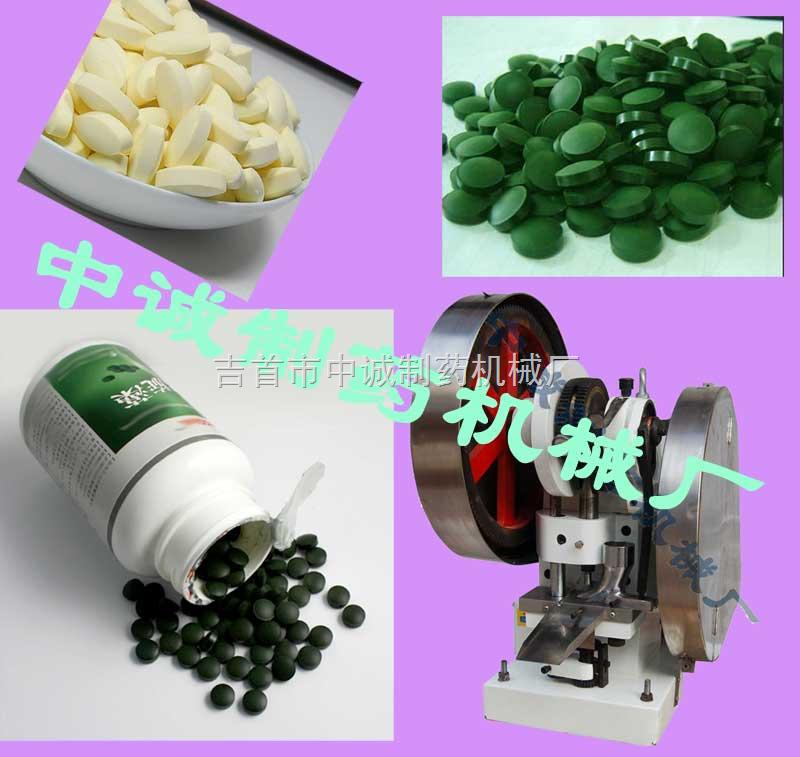 片剂制备的工艺流程