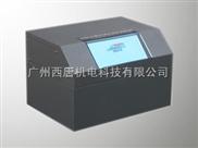 广州西唐塑料薄膜透湿率生产厂家