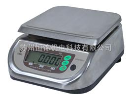 吴江DS673-15kg防水电子秤
