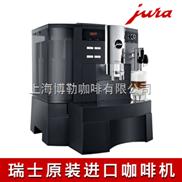 瑞士进口IMPRESSA XS9 Classic商用全自动咖啡机