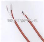 EX-VVPB 2*1.5 补偿导线电缆