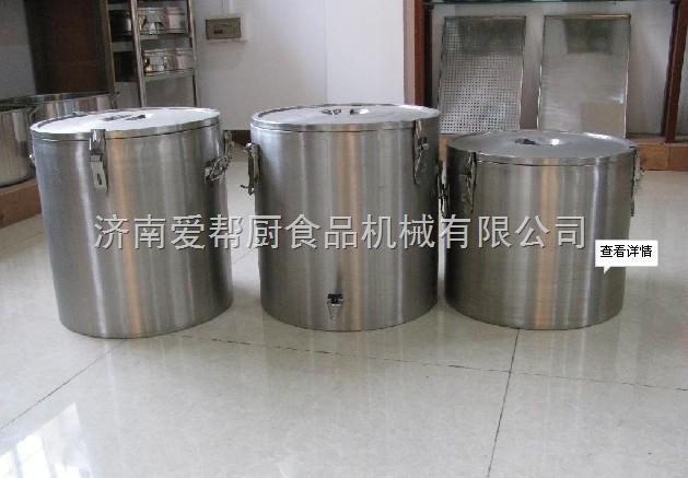 全不锈钢汤桶,以其美观大方