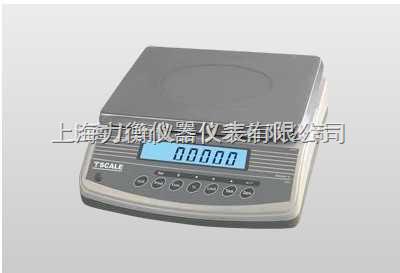 沈阳15kg0.5g电子秤,电子计重秤厂家全新推出