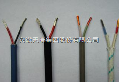 SC-H-FFP-2*1.5高温补偿导线