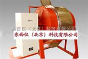 陶瓷球磨机wi94935