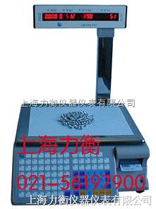 通化计数条码秤&&电子打印秤低价促销