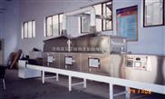 YH-50HM药材微波烘干灭菌机