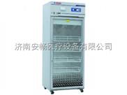 立式侧开门血液冷藏箱XC-268A1L