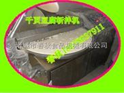 千页豆腐生产设备/千页豆腐加工设备春秋免费工艺技术