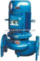 1HP管道泵,冷热水循环增压泵,单级清水泵GD40-100A