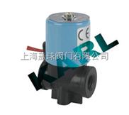 进口家用饮水机电磁阀  美的饮水机电磁阀  海尔饮水机电磁阀