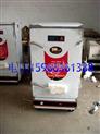 供应高品质  高质量不锈钢单门蒸饭柜
