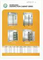 供應熱風循環系列單門   雙門消毒柜