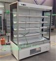 冷藏展示柜,1.5米风幕柜,1.2米立式冷柜,2.5米立风柜34