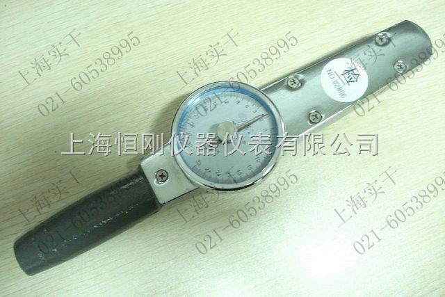 优质表盘扭矩扳手价格多少