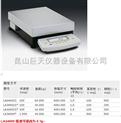 LA64001S德国赛多利斯电子天平,赛多利斯LA64001S精密电子天平多少钱?