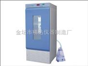 HBS-150-恒温恒湿振荡器