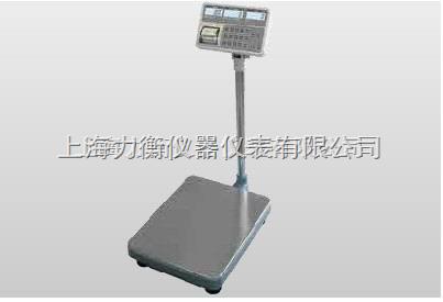 tc-p计数打印电子秤,打印电子称