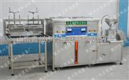 JX-300A型豆腐机