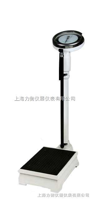 RGZ-120机械身高体重秤