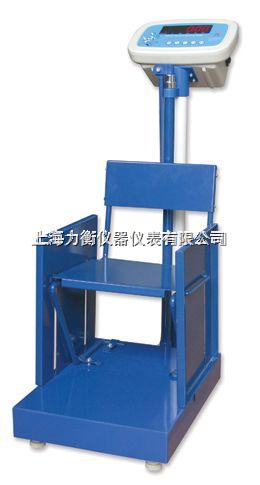 HCS-100-RT100kg儿童体重秤