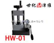 红外光谱仪附件|天津市津维电子仪表有限公司