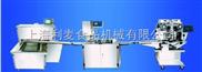 LM-2860X-全自动月饼生产线