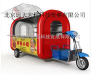 廠家直銷多功能小吃車 早餐美食小吃車 移動小吃車 提供技術配方