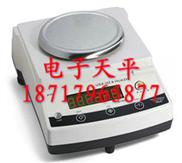 普力斯特PTF-A600电子天平→淄博精度0.01克天平价格