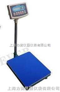 沧洲TCS60公斤电子台秤@@带电脑接口