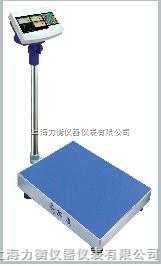 天津XK3150-(C)电子计数台秤&&英展电子称, 电子台秤
