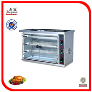 JGT-3P-杰冠+燃气烤鸡炉/烤全羊炉/烤鸭炉/烤猪炉/烧烤设备/烧烤炉