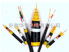 KVVP2-22-7*2.5铠装电缆