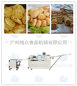 SZ-09C-供应旭众酥饼机 可做香酥板栗饼  清甜可口栗子饼