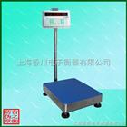 TCS-A6P莆田帶打印電子臺秤,三明有打印功能臺秤,帶打印電子秤價格