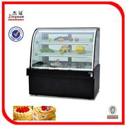 CC-1200/HC-1200-豪华落地式单圆弧蛋糕展示柜